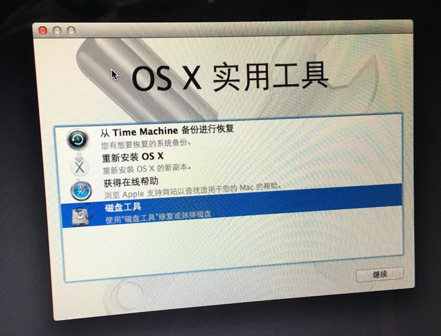 重新安装MAC OS X.