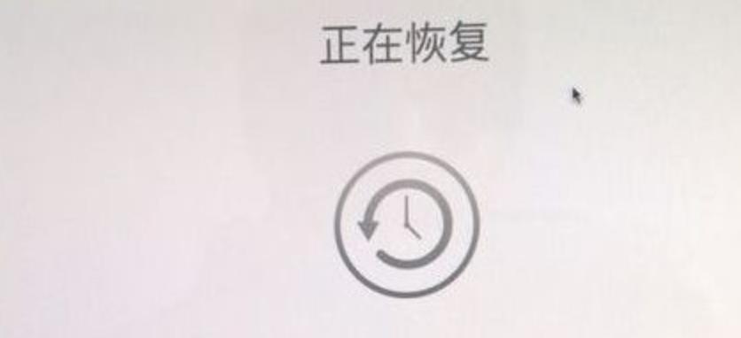 安装MAC OS X.