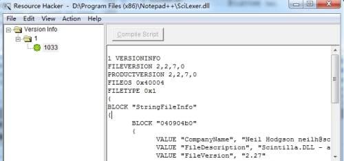 如何编辑DLL文件
