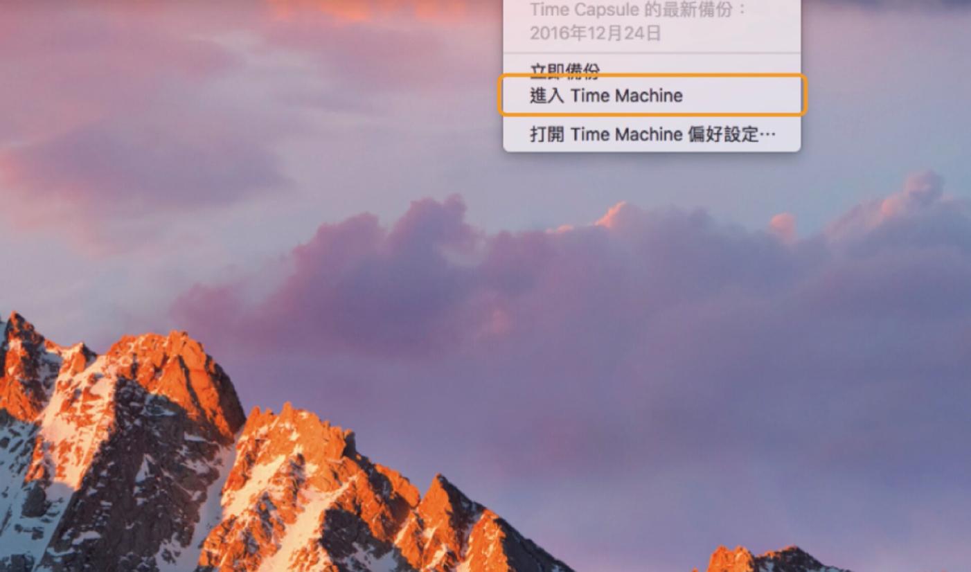 如何在Mac开放时间机器上恢复已删除的互联网历史记录