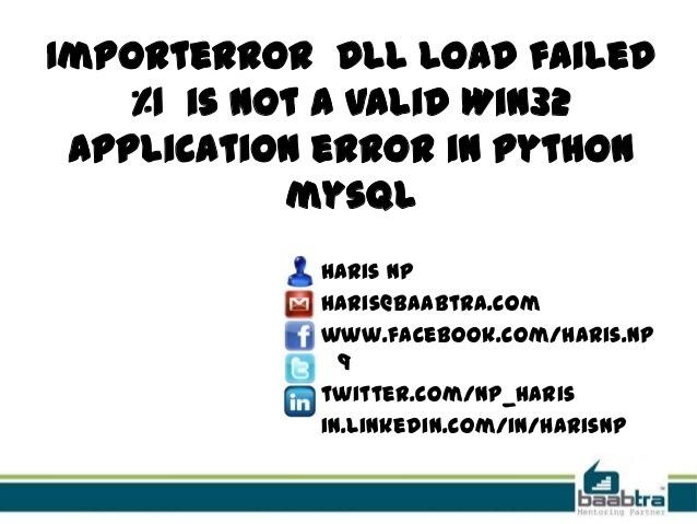 如何修复错误:不是有效的Win32应用程序