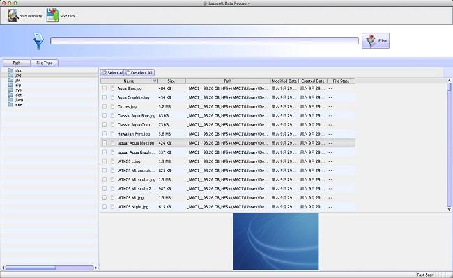 适用于Mac-Lazesoft Mac数据恢复的免费数据恢复软件