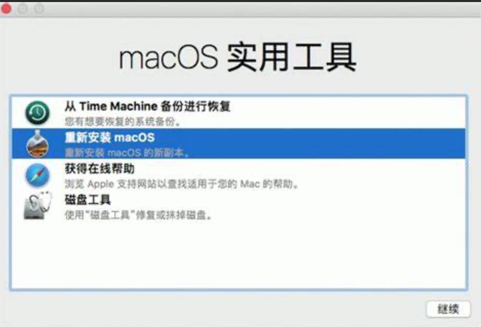 在Recovery HD-install mac os x的帮助下恢复Mac