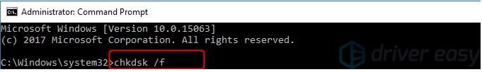 使用内部工具修复停止0x000000f4蓝屏错误 - 步骤3