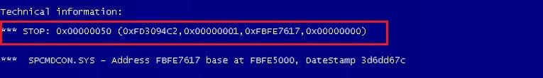 识别蓝屏错误停止代码
