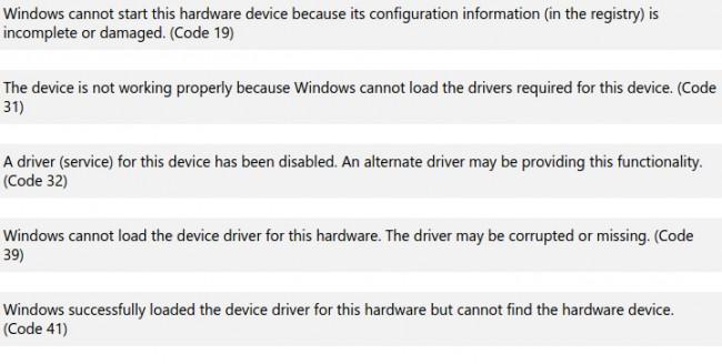 CD驱动器无法正常工作