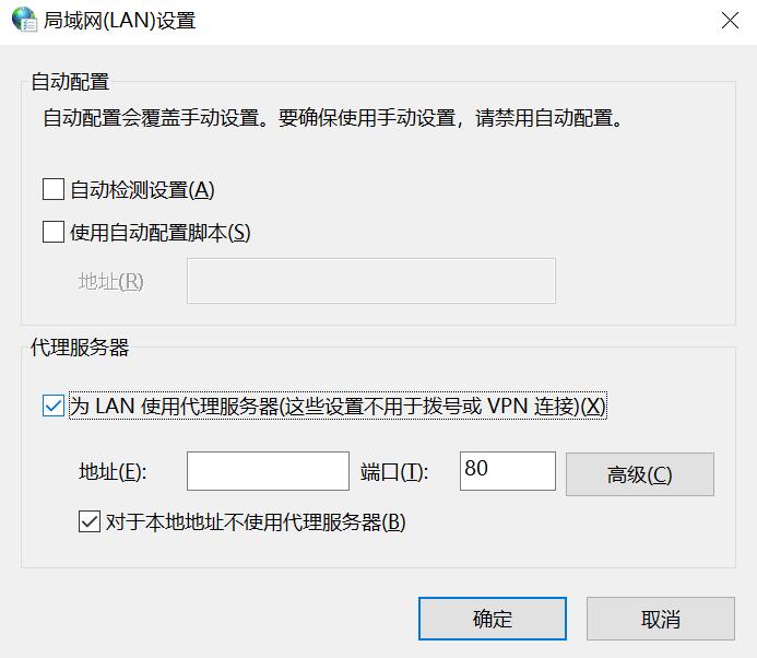 修复错误代码蓝屏0xc0000005