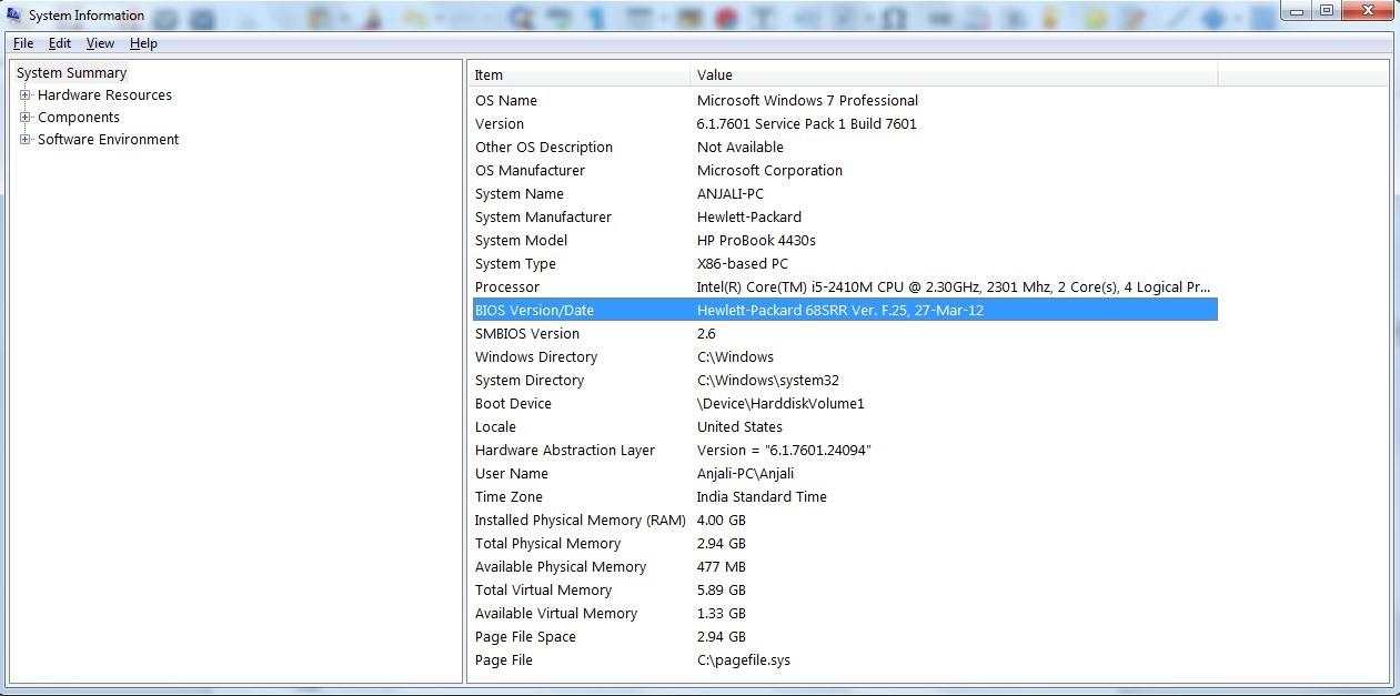 قم بتحديث BIOS لإصلاح شاشة الموت الزرقاء 0x0000007e