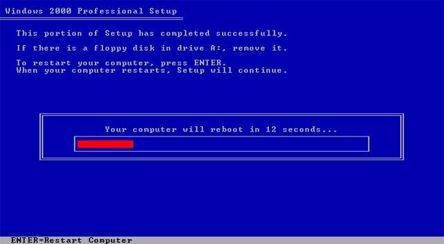 重新启动计算机以修复蓝屏STOP 0x00000014错误