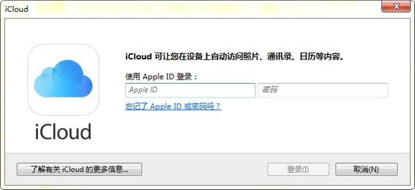 在Windows 4上设置icloud