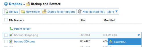 如何恢复Dropbox已删除文件的步骤2