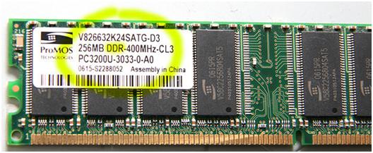 修复硬盘驱动器错误代码43步骤3