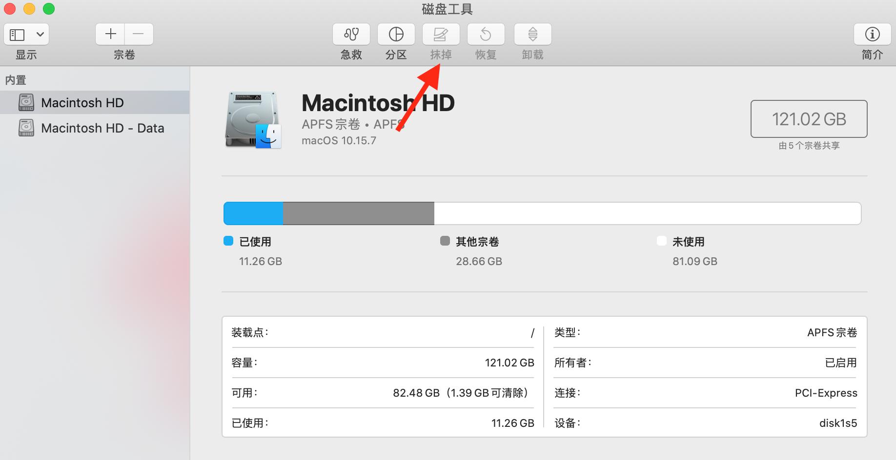 启动擦除以在Mac上格式化USB