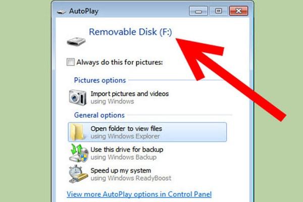 如何在Windows上使用外置硬盘 - 连接外置硬盘