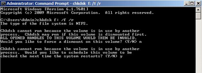 使用命令提示符步骤2修复硬盘驱动器问题