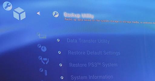 如何升级PS3硬盘