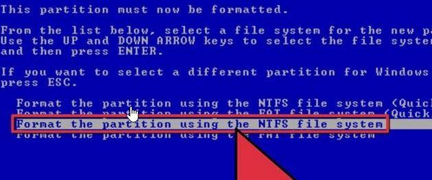 擦除Windows步骤3中的硬盘驱动器数据
