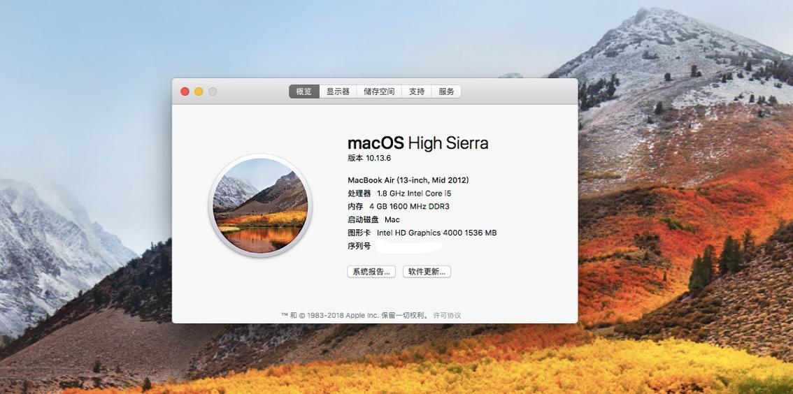 下载macos 10.13后无法安装