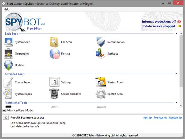 Spybot搜索和销毁