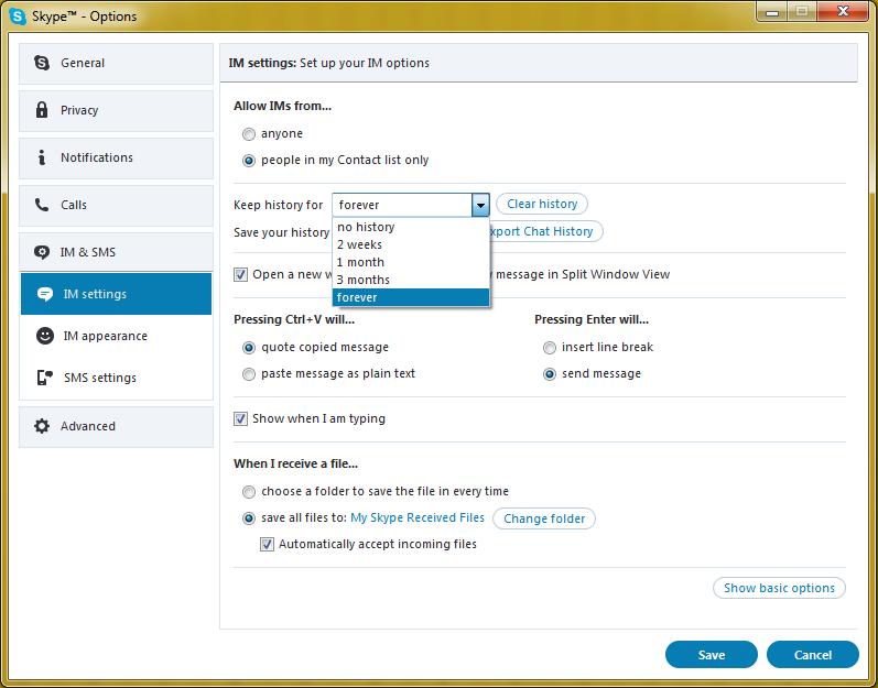 删除Skype聊天记录