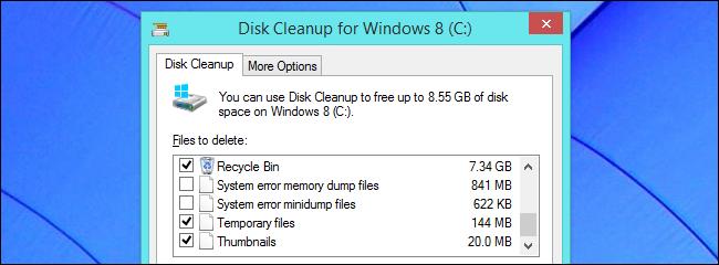 磁盘清理内存转储