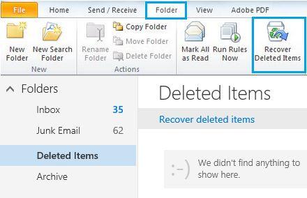 在outlook步骤1中恢复已删除的电子邮件