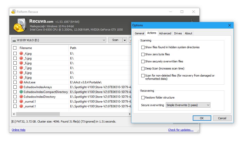 SD卡恢复软件 - 轻松我们数据恢复