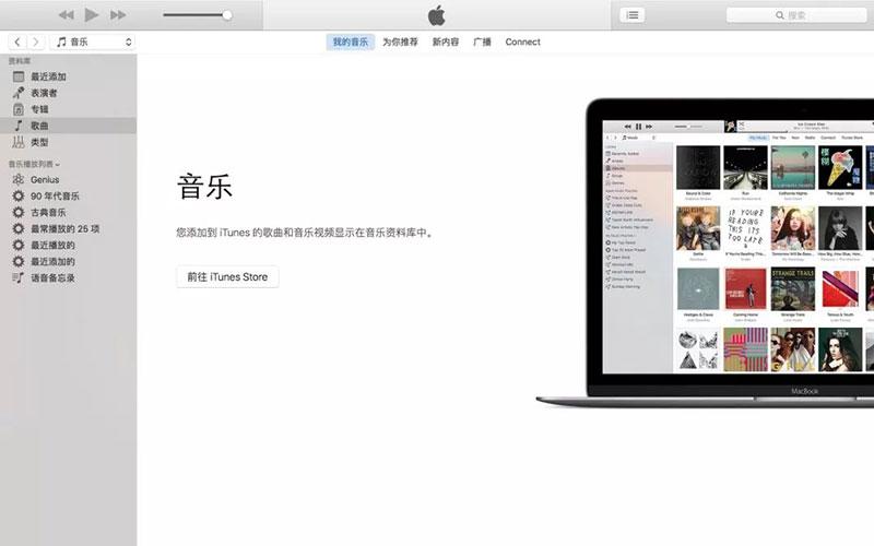 从iTunes备份上恢复微信聊天数据-1