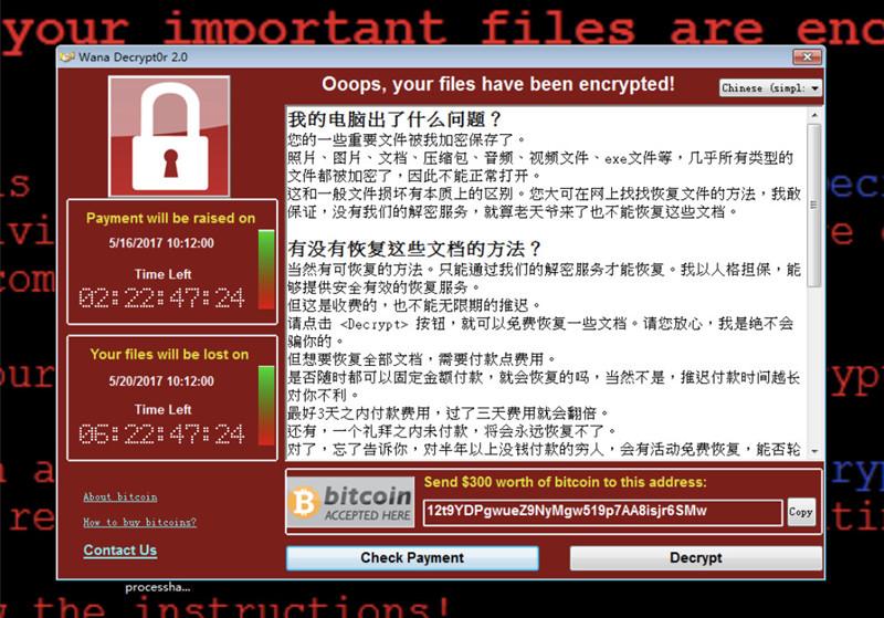 勒索病毒文件恢复