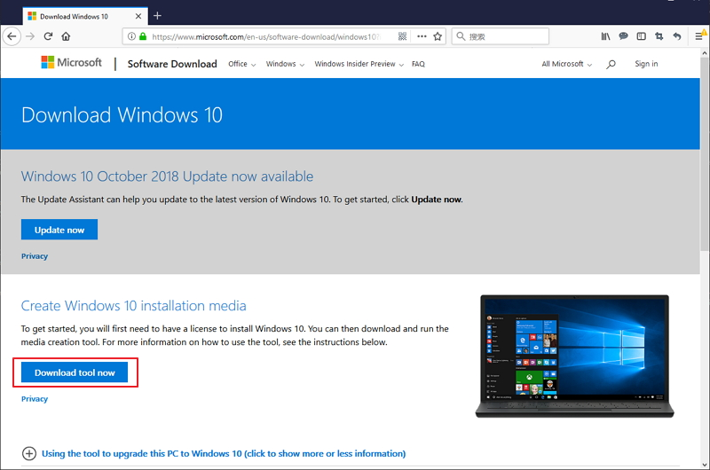 下载Windows 10工具