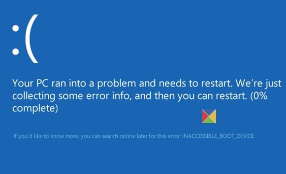 Windows 10无法访问启动设备错误