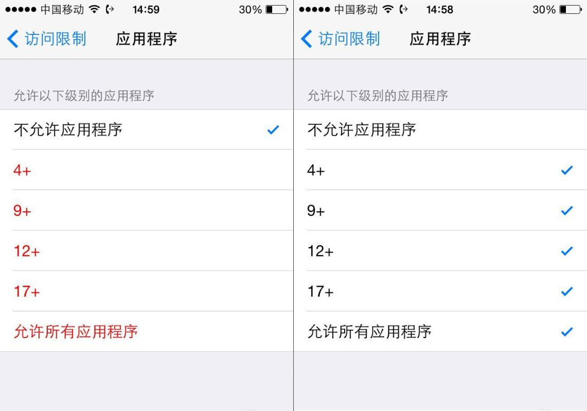 隐藏iOS设备应用程序