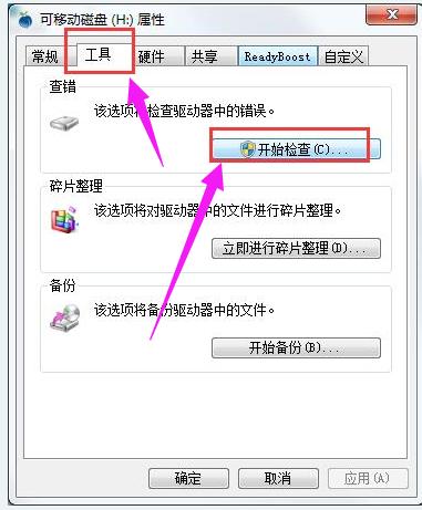 Go Pro SD卡电脑无法读取-4