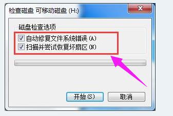 Go Pro SD卡电脑无法读取-5