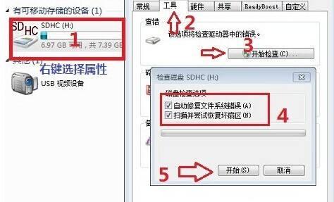 SD卡提示格式化恢复-3