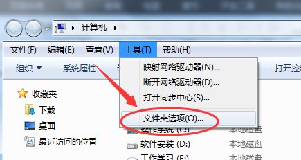选择文件夹选项