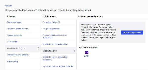 雅虎电子邮件恢复