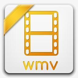 WMV修复工具