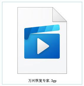 修复损坏的mp4视频