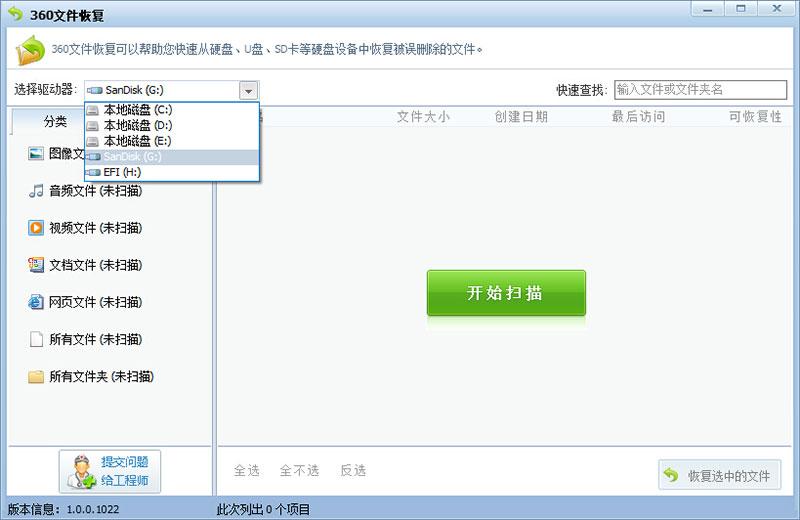 SD卡受损文件修复-1