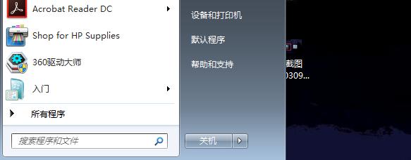 U盘加密-1