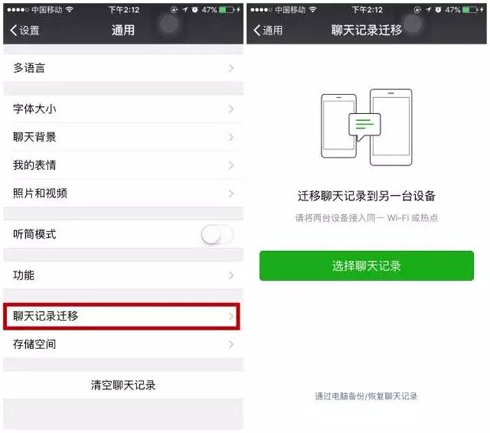 iPhone XS Max微信PDF文件恢复-1