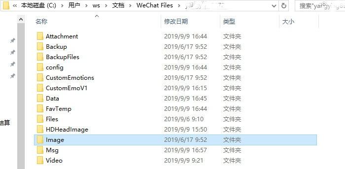 电脑文件恢复