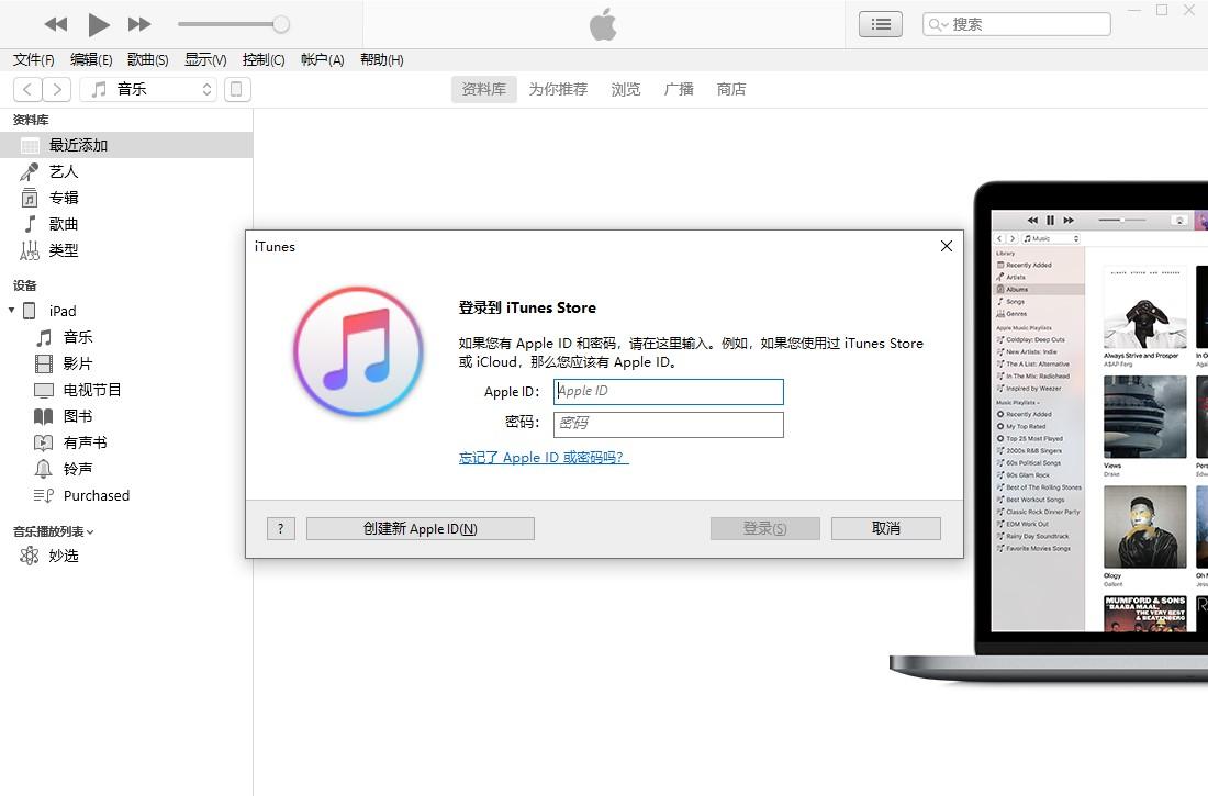 iTunes备份解密-1