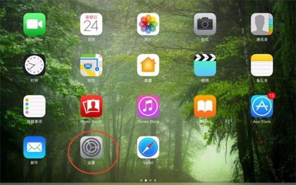 打开iPad设置工具