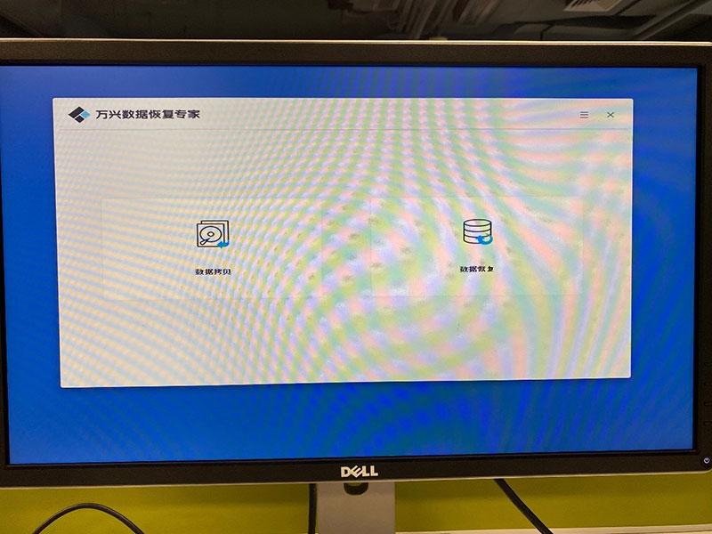 崩溃电脑数据恢复-2-4