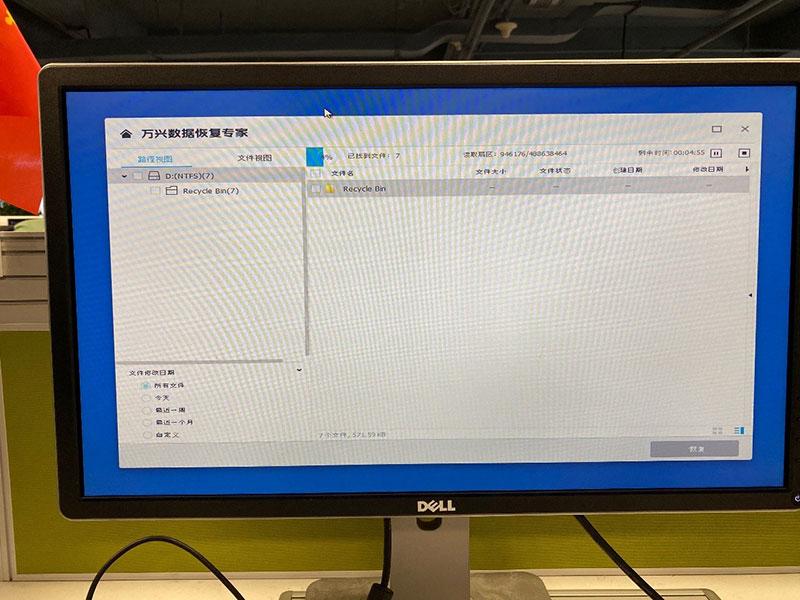 崩溃电脑数据恢复-2-6