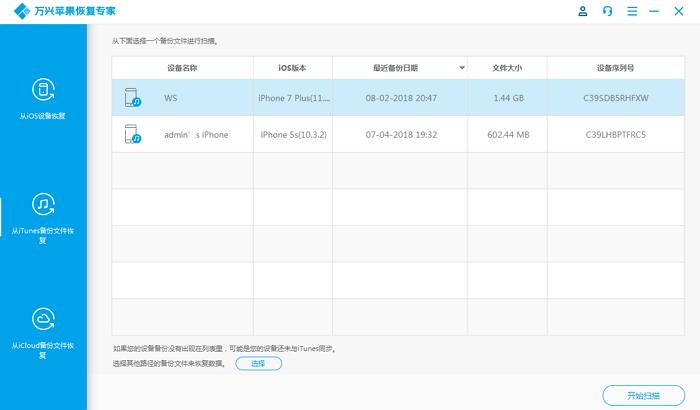 苹果XR微信GIF图片恢复-1