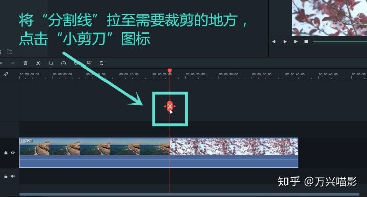 如何把一个视频剪切成两个短的视频