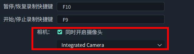 同时开启摄像头